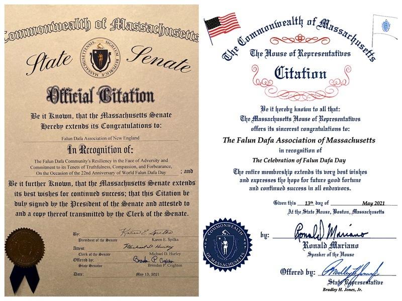 美麻省參眾兩院頒發褒獎 祝賀世界法輪大法日