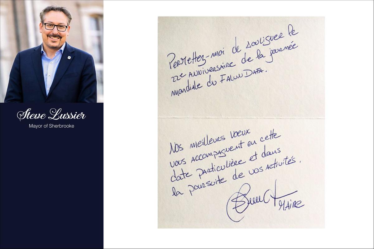 舍布魯克市長史蒂夫‧路西爾(Steve Lussier)寄給當地法輪功學員一封親筆手寫的賀卡。(大紀元)