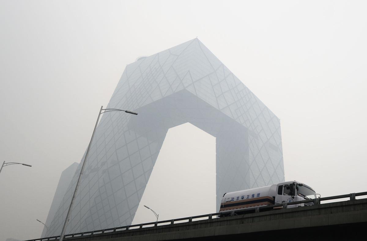 10月11日,中共喉舌央視「焦點訪談」節目播出的「台諜案」被指漏洞百出。圖為有「大褲衩」之稱的央視大樓。 (STR/AFP via Getty Images)