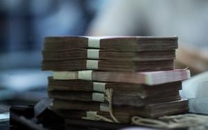 中共央行宣佈降準 釋放五千五百億