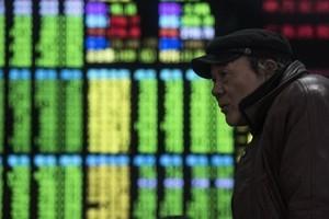 大陸A股創半年來最大跌幅 滬指收跌2.5%