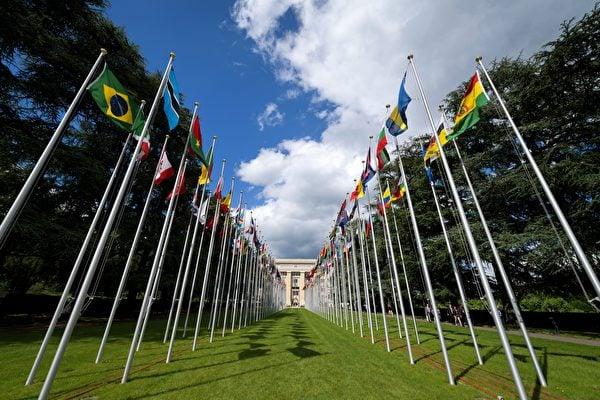 掌控聯合國機構 中共官員名單被美公佈