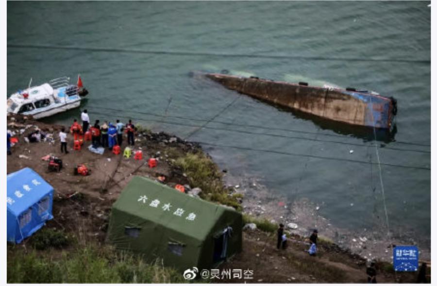 貴州接送學生客船側翻 致10遇難5失蹤