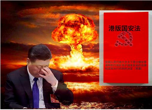 香港問題引爆對中共核彈級制裁。(大紀元合成圖)