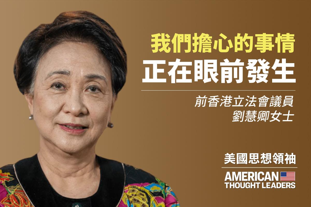 北京當局推動的國安法將會給香港的法治以及香港作為主要金融中心的地位造成怎樣的影響?(大紀元合成)