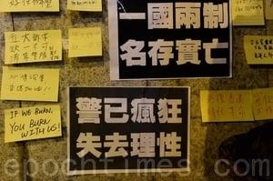 鳳凰衛視撐港警紀錄片負評如潮 網友斥撒謊