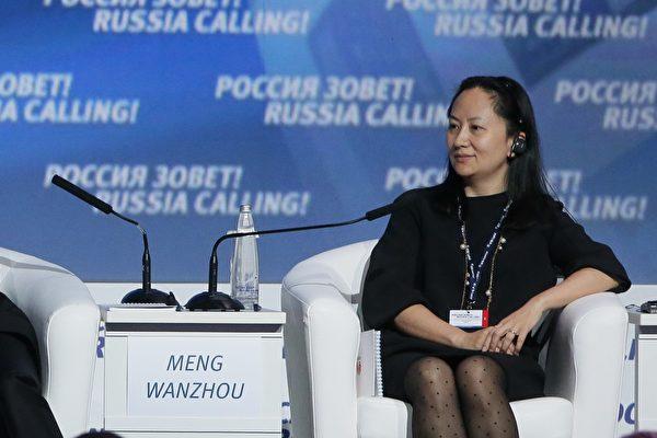 華為副董事長兼首席財務官(CFO)孟晚舟(Wanzhou Meng),近日被加拿大逮捕。(大紀元資料室)