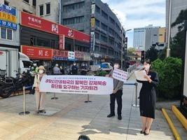 南韓人權團體中使館前集會 促停止遣返北韓難民