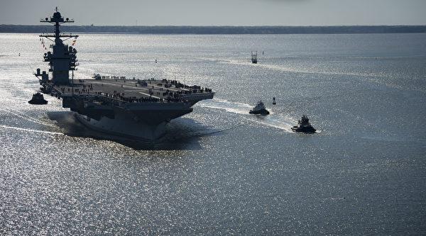 福特號是美國第11艘核動力航母。該艦搭載了包括40架戰鬥機在內的78架艦載機,相當於一個普通國家的空軍力量。(Mass Communication Specialist 2nd Class Ridge Leoni/U.S. Navy via Getty Images)
