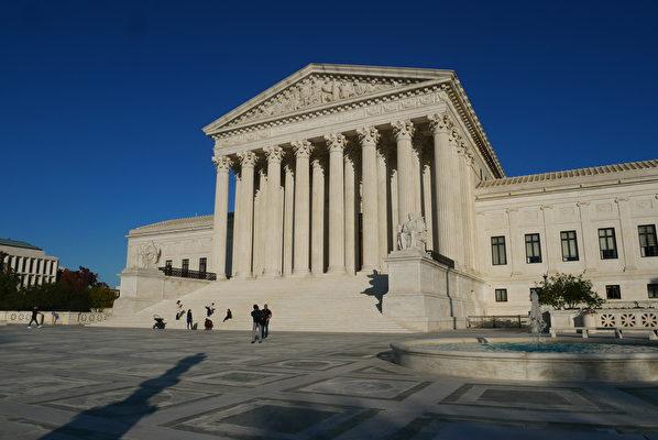 最高法院中止針對特朗普的反腐敗訴訟