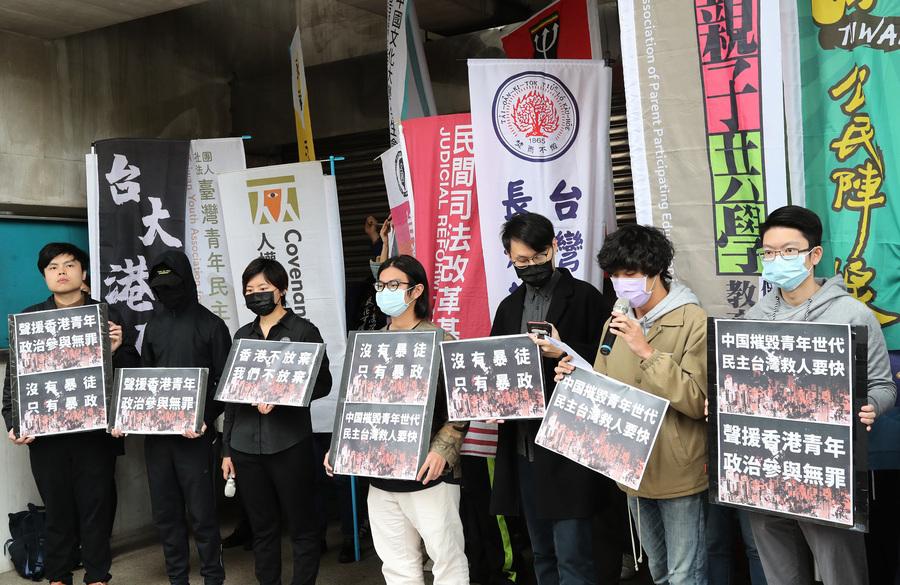 中共迫害香港學生 台港青年籲提供入台管道