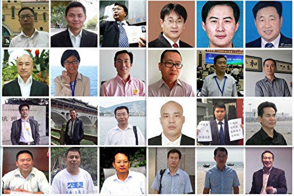 「709」大抓捕中被抓捕的中國維權律師。(大紀元合成圖)