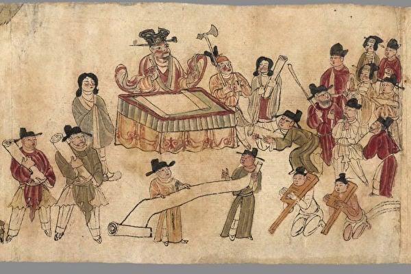 敦煌10世紀彩繪經卷《地獄十王經》(局部),描繪亡魂過第一殿——秦廣王殿,法國國家圖書館藏。(公有領域)