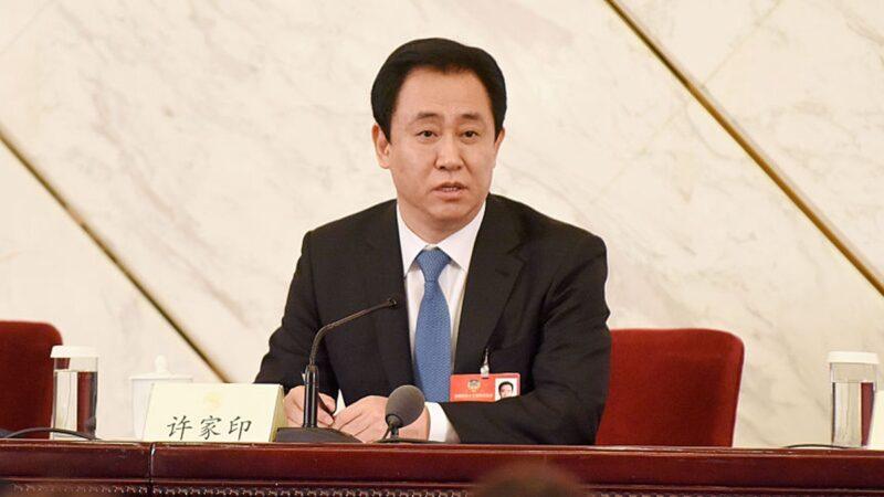 穆迪下調中國恆大信用評級至B2