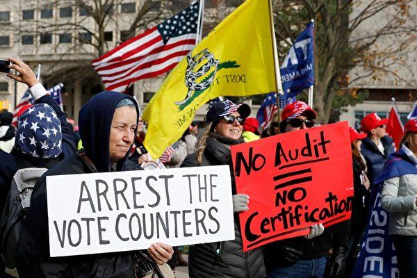 2020年11月14日,在密歇根蘭辛,民眾聚集在州議會大廈外,抗議大選舞弊,要求法辦點票人員。(JEFF KOWALSKY/AFP via Getty Images)