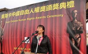 海外民運人士:中共滲透從未停止 抗共要團結