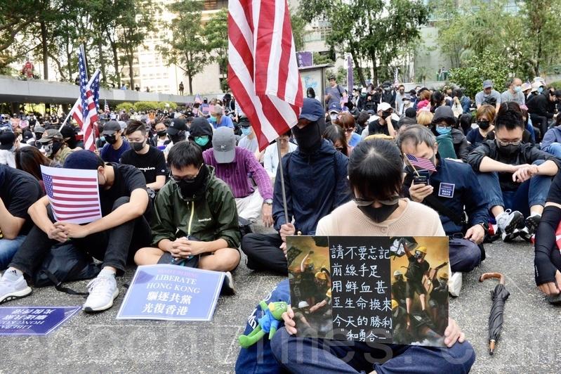 2019年12月1日,香港民眾舉行「感謝美國保護香港」大遊行活動。圖為與會民眾舉著「請不要忘記前線手足 用鮮血生命換來今天的勝利」的展板。 (余天祐/大紀元)