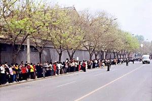 北京夫妻經歷四・二五大上訪 見證神奇