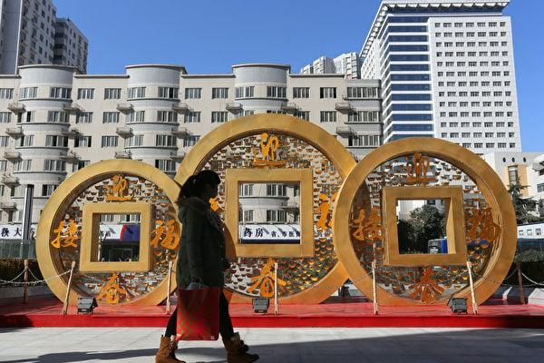 中共地方債務4月份發行量創下8個月新高。(ChinaFotoPress/ChinaFotoPress via Getty Images)