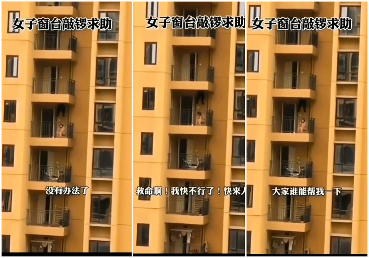 武漢疫情最為嚴重的2月份,一段求救影片曾在網絡上熱傳。(影片截圖)