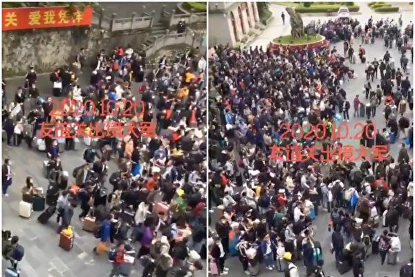 周二(10月20日),廣西中越邊境友誼關聚集了近千名前往越南打工的中國技術人員。(推特影片截圖)