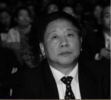 大陸民眾舉報中共宗教事務原局長葉小文