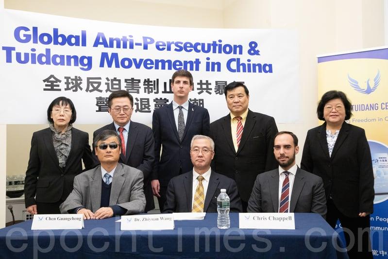 華府人權日研討會 國會議員聲援3.47億人退黨