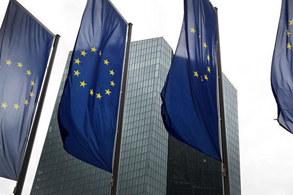 2020年6月22日,歐盟官員和中共領導人舉行視像峰會,這是雙方在疫情導致雙邊關係緊張後的首次峰會。(Daniel ROLAND/AFP)