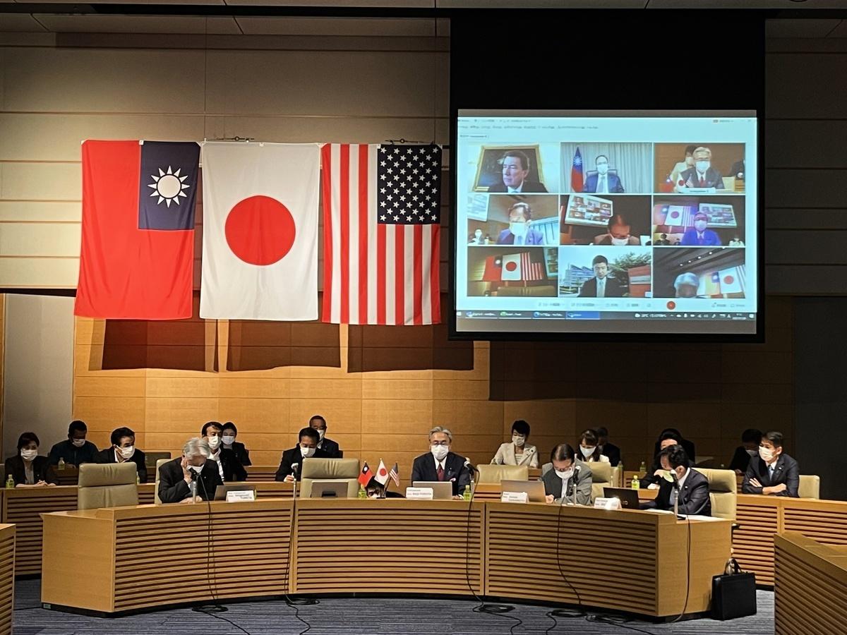 「台美日戰略對話」29日採線上會議方式舉行。(中央社)
