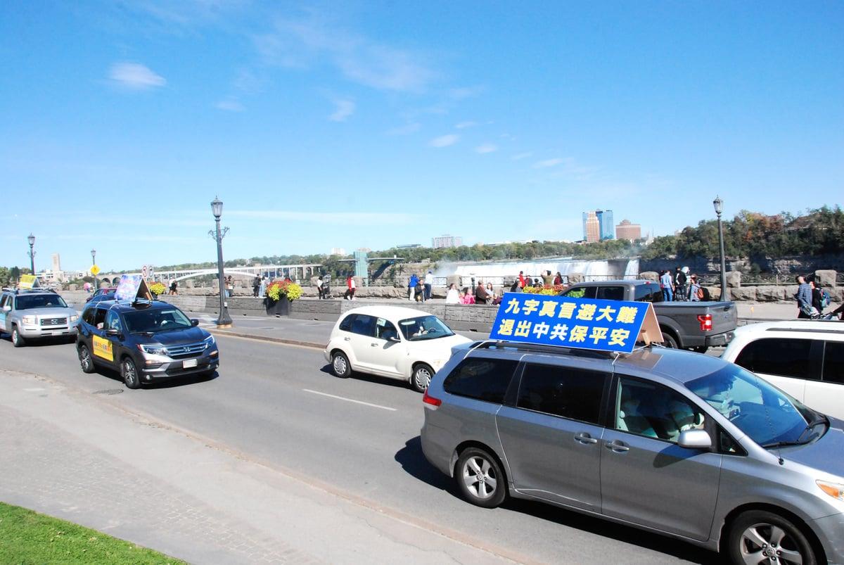 2020年9月19日下午,加拿大退黨服務中心車隊分別在世界著名景點尼亞加拉瀑布及多倫多市中心同步展開遊行活動,向民眾傳真相,呼籲認清中共邪惡,退出中共黨、團、隊。(伊鈴/大紀元)