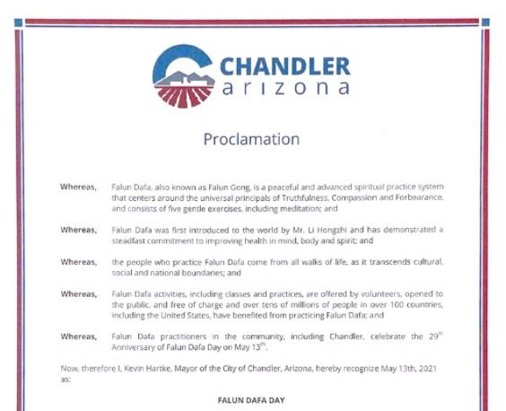 美國亞利桑那州錢德勒市長宣佈法輪大法日