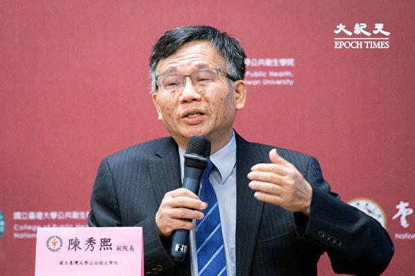 台大公衛學院副院長陳秀熙6月22日表示,北京在6月中旬爆發大規模群聚感染,時間點在兩會過後,這點特別耐人尋味,這跟過去發現此病毒容易感染到政治社交領袖的狀態不謀而合。(陳柏州/大紀元)