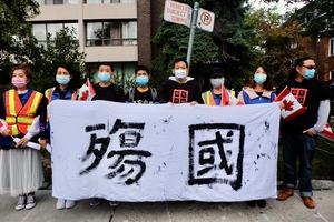 十一國殤日 全球61城同步抗議中共暴政