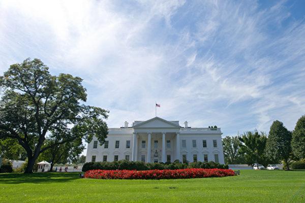 消息:白宮討論限制政府退休基金投資中國