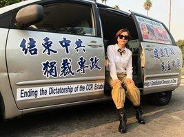 「雙十一」 洛杉磯街頭現「民主戰車」