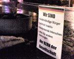 2021年1月28日德國慕尼黑衛星城(Poing),民眾冒雨舉辦抗議政府疫情防範措施的活動。標語上寫道,「我們是社會的核心」。(黃芩/大紀元)