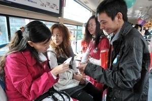 中國社會怪象:剩男缺妻 剩女難嫁