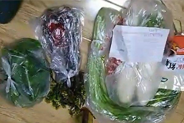 近日有影片顯示,2月25日,有武漢市民買兩個蘿蔔要35元,兩把蒜苗24元。(影片截圖