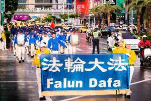 7.20台灣法輪功反迫害大遊行 民眾讚佩