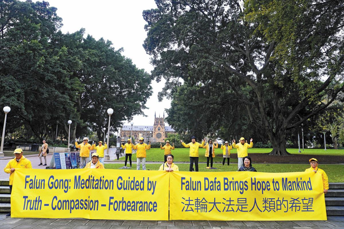 7月17日,悉尼法輪功團體在悉尼市中心舉辦反迫害21周年活動。受疫情下戶外集會活動20人的限制,他們分別在悉尼市中心的五個地點打橫幅並展示功法。(韓宇正/大紀元)