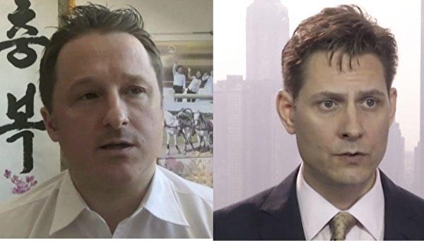 外界普遍認為,加拿大前外交官康明凱(Michael Kovrig,右)、加拿大企業家斯帕弗(Michael Spavor,左)遭任意拘留,與引渡華為財務總監孟晚舟一案有關。(加通社)