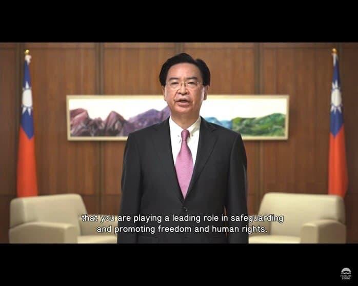 台灣外長捷克論壇演說 籲民主國家捍衛普世價值