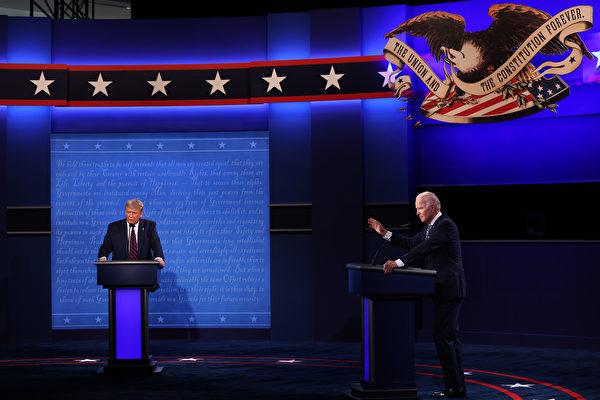 9月29日,美國總統特朗普和民主黨總統候選人喬·拜登在俄亥俄州克利夫蘭市凱斯西儲大學健康教育校區進行第一場總統辯論。這是兩位候選人在11月3日大選前進行的三場辯論中的第一場。(Win McNamee/Getty Images)