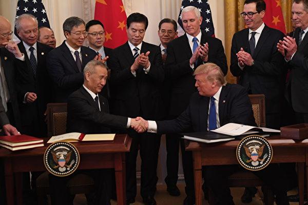 中美貿易協議 打擊在線出售假冒產品