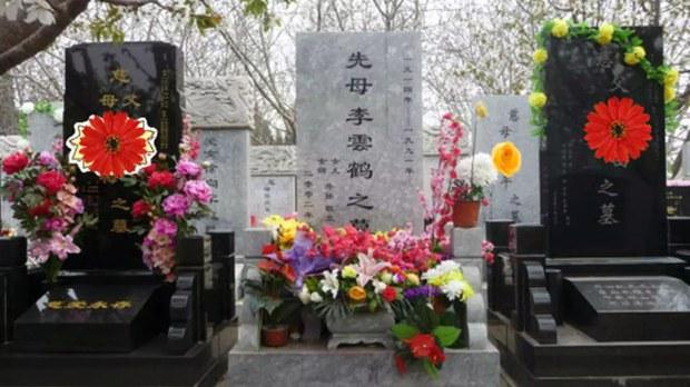 江青墓地對外開放。(網絡)