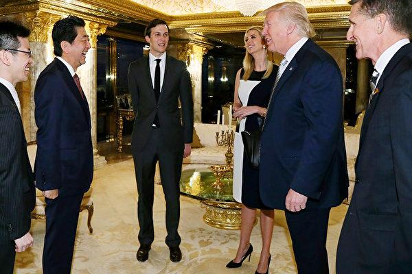 2016年11月17日,特朗普(右二)會見日本首相安倍晉三(左二),特朗普大女兒伊萬卡與其夫婿庫什納作陪。(AFP)