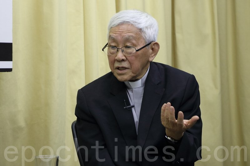 香港退休樞機主教陳日君。資料圖。(蔡雯文/大紀元)