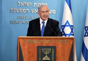 以色列與阿聯酋達成歷史性和平協議