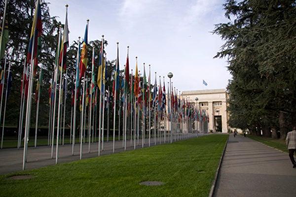 美國重返有爭議的聯合國人權理事會
