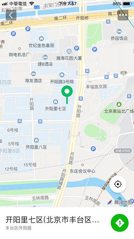 上海訪民被截訪後關押在此地的一家賓館。(受訪者提供)
